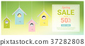 Spring sale banner with little birds in birdhouses 37282808