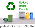 Colorful recycle bins on white background. 37283362