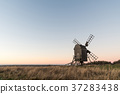 Old wooden windmill 37283438