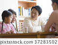 세 가족 단란 미소 37283502