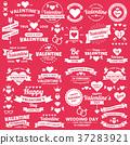 valentine, vector, design 37283921