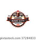 sushi japanese cuisine 37284833