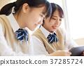 교육, 공부, 지원 37285724