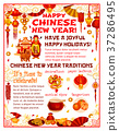chinese, year, new 37286495