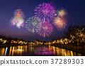 黑色 祝贺 庆典 37289303