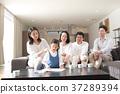 ภาพวาดมือ ครอบครัว,ครอบครัว,คน 37289394