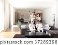 家人 家庭 三代家庭 37289398