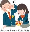 st., valentine's, day 37289986