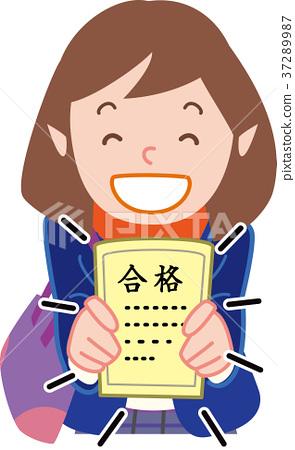 参加考试 高中生 快乐 37289987