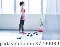 女性 女 女人 37290089