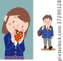 st., valentine's, day 37290128