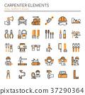 Carpenter Elements  37290364