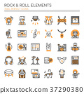 Rock & Roll Elements  37290380