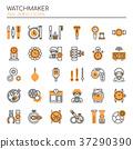Watchmaker  37290390