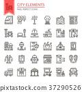 City Elements   37290526