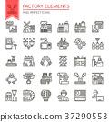 Factory Elements   37290553