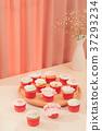 Many yummy cupcakes. Valentine sweet love cupcake 37293234