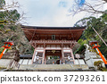 วัด Kurama ในเกียวโต 37293261