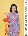 Attractive Vietnamese woman wearing AoDai 37293941