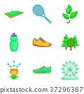 運動 公園 ICON 37296367