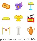 Props icons set, cartoon style 37296652