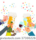 Drink Party Poster Vector. Chin-Chin. Victory 37300226
