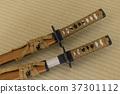 나이프, 칼, 블레이드 37301112