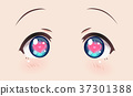 vector, cartoon, anime 37301388