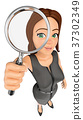 3D Business woman looking through magnifying glass 37302349