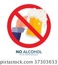 No Alcohol Symbol Vector. Ban Liquor Label 37303633