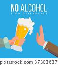 alcohol no stop 37303637