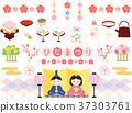 女兒節 事件 活動 37303761