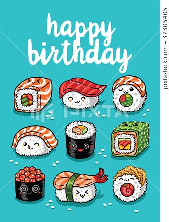 Sushi emoji greeting card with text happy birthday 37305405
