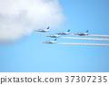 블루임펄스, 곡예 비행, 하늘 37307235