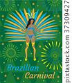 Brazilian carnival Rio de Janeiro poster 37309427