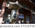히요시 타이 샤 東本 궁 37310748
