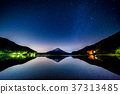 Prefecture จังหวัดยะมะนะชิ星ท้องฟ้าเต็มไปด้วยดวงดาวบนท้องฟ้า, ภูเขาไฟฟูจิ精 Soshiko 37313485