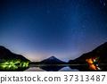 Prefecture จังหวัดยะมะนะชิ星ท้องฟ้าเต็มไปด้วยดวงดาวบนท้องฟ้า, ภูเขาไฟฟูจิ精 Soshiko 37313487