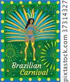 Brazilian carnival Rio de Janeiro poster 37314327