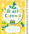 Welcome Brazil carnival poster, invitation, flyer 37314330