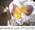 烤紅薯 爐子 暖爐 37314384