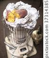 烤紅薯 爐子 暖爐 37314385