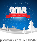 Design Christmas greeting card and Happy new year  37316502