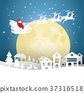 Design Christmas greeting card 37316518