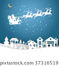 Design Christmas greeting card 37316519