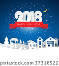 Design Christmas greeting card and Happy new year  37316522
