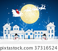 Design Christmas greeting card and Happy new year  37316524