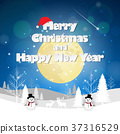 Design Christmas greeting card and Happy new year  37316529