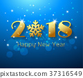 Design happy new year 2018  greeting card.  37316549