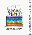 Birthday cake, postcard for your design 37316914